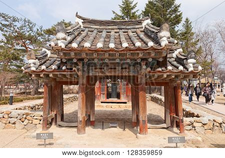 SEOUL SOUTH KOREA - MARCH 14 2016: Hyojamun Gate (circa 19th c.) of Hyojagak pavilion in National Folk Museum in Seoul Korea. Pavilion was erected to protect special stone of Heo Gweon (1847-1895)