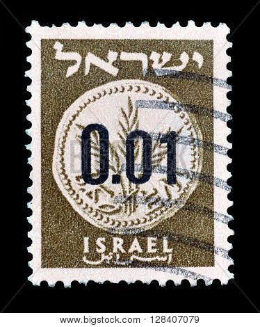 ISRAEL - CIRCA 1960 : Cancelled postage stamp printed by Israel, that shows Judean coin.
