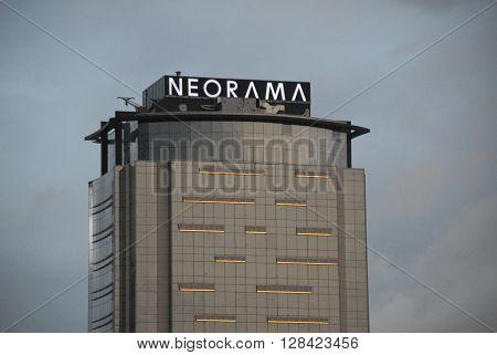 ANKARA/TURKEY-MAY 3, 2016: Windows of modern office buildings Skyscraper Business Office Corporate building of Neorama. May 3, 2016-Ankara/Turkey