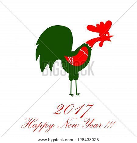 Year-of-a-rooster-of-2017-3