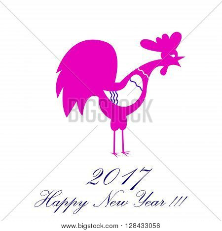 Year-of-a-rooster-of-2017-5