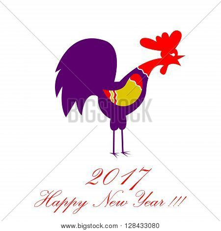 Year-of-a-rooster-of-2017-7