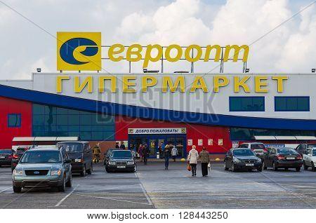 GOMEL BELARUS - APRIL 14 2016: Unidentified people go to the hypermarket Euroopt on the street Khatayevich Gomel Belarus