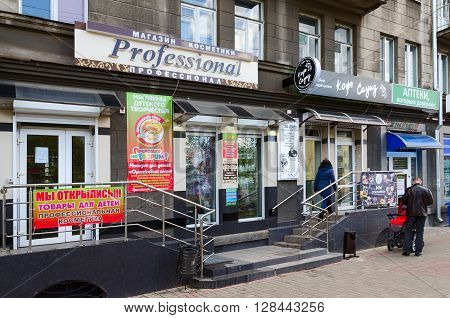 GOMEL BELARUS - APRIL 23 2016: Unidentified people visit new Cosmetics Shop