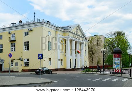 GOMEL BELARUS - May 1 2016: Unidentified people go to the Gomel State Puppet Theatre on Pushkin Street Gomel Belarus