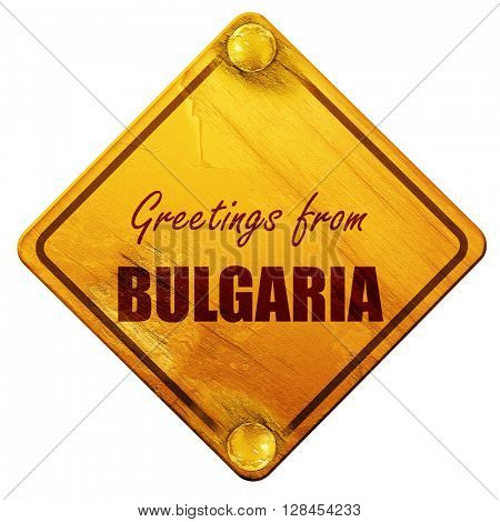 Greetings from bulgaria, 3D rendering, isolated grunge yellow ro