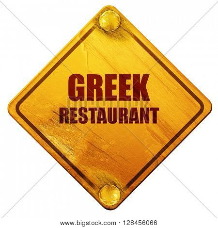 Delicious greek cuisine, 3D rendering, isolated grunge yellow ro