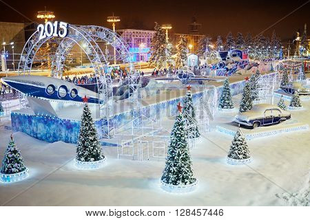 MOSCOW, RUSSIA - JAN 24, 2015: Scating rink in evening time at VDNKh. Ice skating rink at VDNKh is the largest in Europe - an area more than 20000 square meters.
