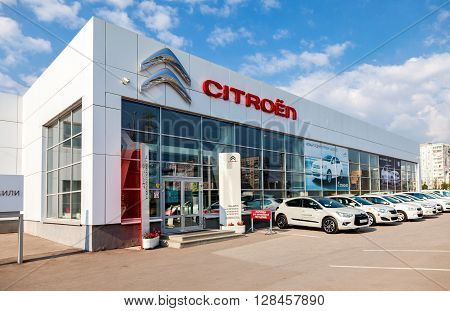 SAMARA RUSSIA - SEPTEMBER 9 2015: Office of official dealer Citroen. Citroen is a major French automobile manufacturer part of the PSA Peugeot Citroen group