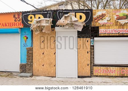 Sukko, Russia - March 15, 2016: Closed During The Offseason 9D Pavilion With Advertising Inscription