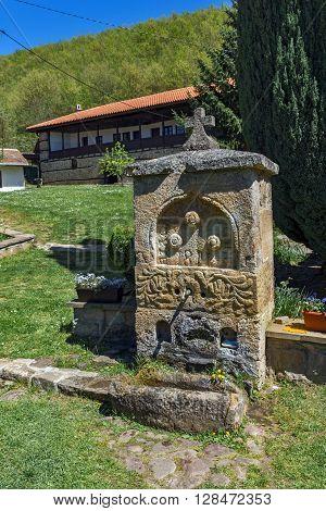 Fountain and Courtyard in Temski monastery St. George, Pirot Region, Republic of Serbia