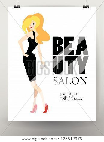 Vector flat simple beauty salon advertising poster with attractive girl character. Lady person icon isolated. Fashion woman concept industry. Human icon. Human portrait.