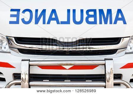 Radiator bonnet of ambulance ( reverse alphabet )