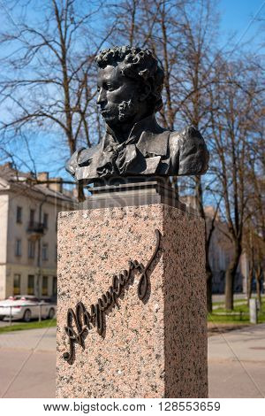 Narva Estonia - May 4 2016: Monument to the great Russian poet Pushkin. Made of bronze on a granite pedestal. Located on the street Pushkin.