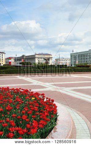 Minsk Cityscape, Belarus