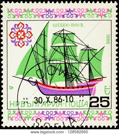 MOSCOW RUSSIA - MAY 02 2016: A stamp printed in Bulgaria shows ancient sailing ship (XVIII century) series