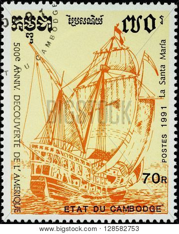 MOSCOW RUSSIA - MAY 01 2016: A stamp printed in Cambodia shows flagship Santa Maria 1st expedition of Columbus (1492) series