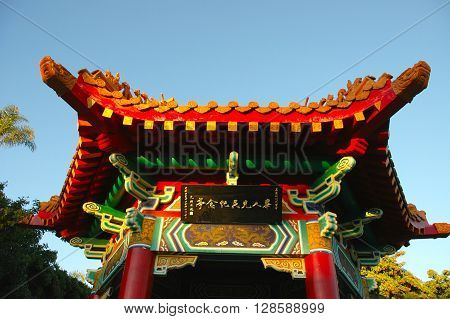 a picture of an exterior Chinese building Taoist shrine