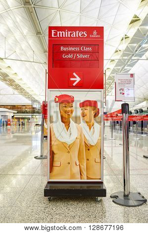 HONG KONG - SEPTEMBER 09, 2015: design of Emirates check in counters at Terminal 1 of Hong Kong International Airport. Emirates is an airline based in Dubai, United Arab Emirates.