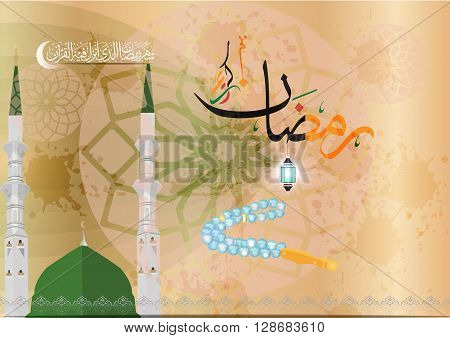 Ramadan Kareem (translation Generous Ramadhan) The month of Ramadhan in which was revealed the Quran,in Arabic calligraphy style. Ramadhan or Ramazan is a holy fasting month for Muslim-Moslem. Vector