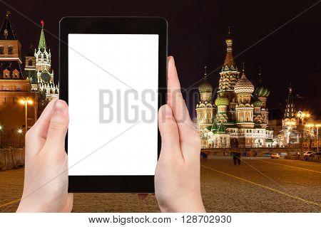 Tourist Photographs Red Square In Night, Moscow