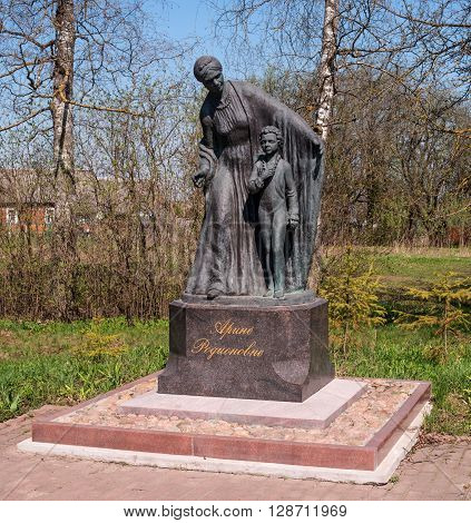 Voskresenskoe Russia - May 6 2016: Monument Arina Rodionovna. She was a nanny of the great Russian poet Alexander Pushkin. St. Petersburg Gatchina. The monument is built on the money of Mikhail Zadornov.