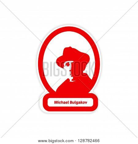 paper sticker on white background Michael Bulgakov