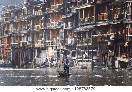 Fenghuang China - FEB 27 2016: The Old Town of Phoenix (Fenghuang Ancient Town). The popular tourist attraction which is located in Fenghuang County. HuNan China February 27 2016