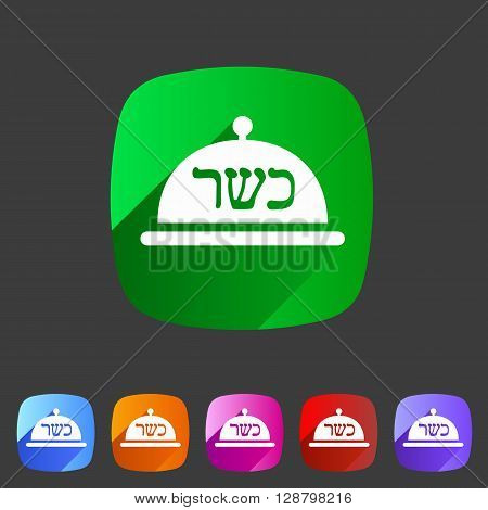 Kosher food platter dish meal icon web sign symbol logo label set