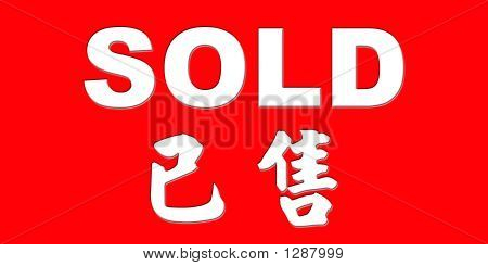 Sold Sign In Chinese And English