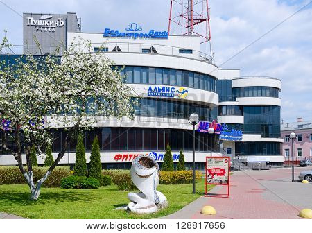 GOMEL BELARUS - May 1 2016: Building of multifunctional business center