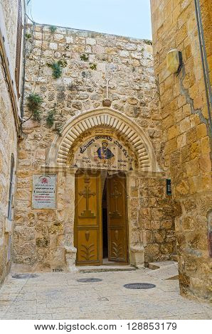 JERUSALEM ISRAEL - FEBRUARY 18 2016: The Church of the St Mark's Syrian Orthodox Convent is the oldest in city located in Ararat street of Armenian Quarter on February 18 in Jerusalem.