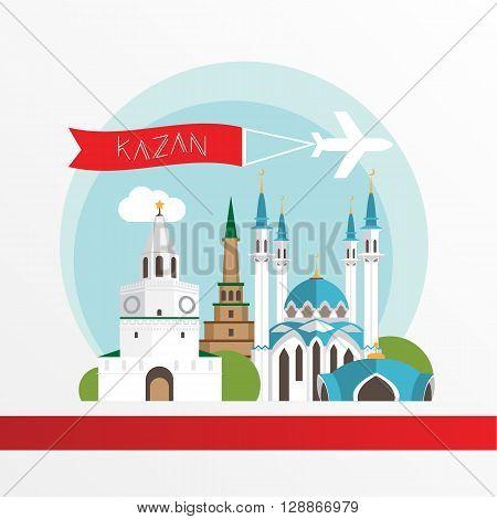Kazan detailed silhouette. Trendy vector illustration, flat style. Stylish colorful  landmarks.  The Qolsarif Mosque and Soyembika Tower the symbol of Kazan, Republic of Tatarstan, Russia