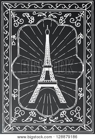 Hand drawn Eiffel Tower in Paris. France. Eiffel Tower with rays and white frame on black background.