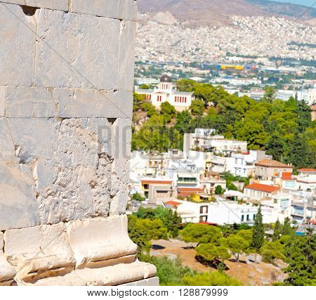 Ancient  Town And New Architecture In The Old Europe Greece  Congestion Of  Houses