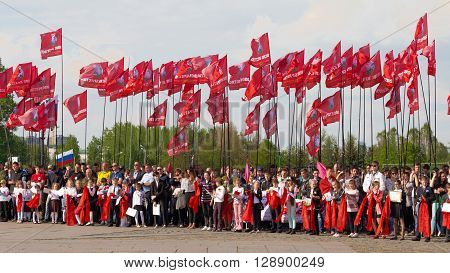 Moscow - May 6 2016: People and combat veterans patriotic action carried out under the flags of the Fighting brotherhood in Victory Park May 6 2016 Moscow Russia