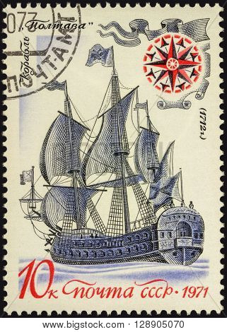 MOSCOW RUSSIA - MAY 08 2016: A stamp printed in USSR (Russia) shows Russian sailing ship of the line
