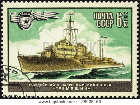 MOSCOW RUSSIA - MAY 07 2016: A stamp printed in USSR (Russia) shows Russian minelayer