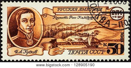 MOSCOW RUSSIA - MAY 05 2016: A stamp printed in USSR (Russia) shows portrait of I.A.Kuskov (1765-1823) - Russian explorer of Alaska and California series