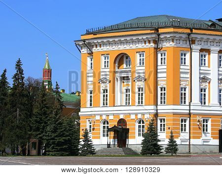 Senate Palace of the Moscow Kremlin - ceremonial building in classic style