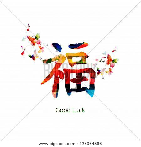 Vector illustration of colorful chinese symbol for good luck