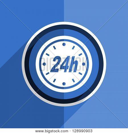 flat design blue 24h web modern icon