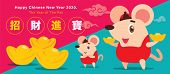 Chinese New Year 2020. The Year Of The Rat, Cartoon Cute Little Rat Character Carry Gold Ingots With poster