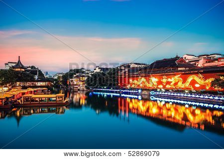 Nanjing Confucius Temple In Nightfall