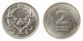 pic of shekel  - israeli two shekels coin front and rear isolated with clipping path - JPG