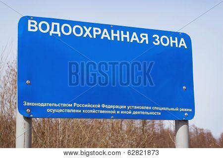 Banner Reading