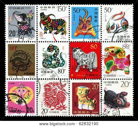 12 Chinese zodiac postage stamp