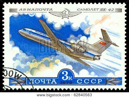 Vintage  Postage Stamp.  Old Plane Yak-42.