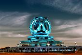 Beautiful Palace On A Night Sky As A Background. Ashkhabad. Turkmenistan.