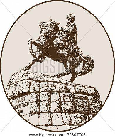monument of famous Ukrainian hetman Bogdan Khmelnitsky